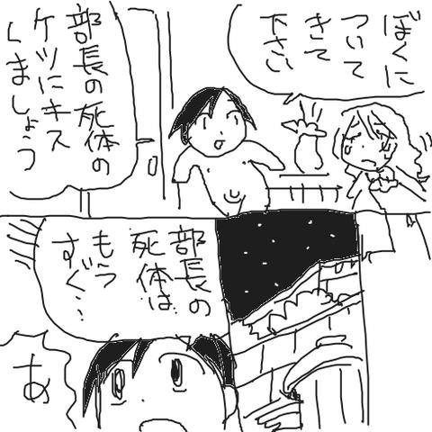 oekaki-1519402259-13-490x490