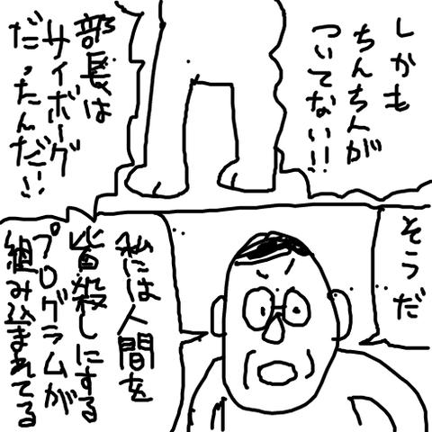 oekaki-1519402259-22-490x490