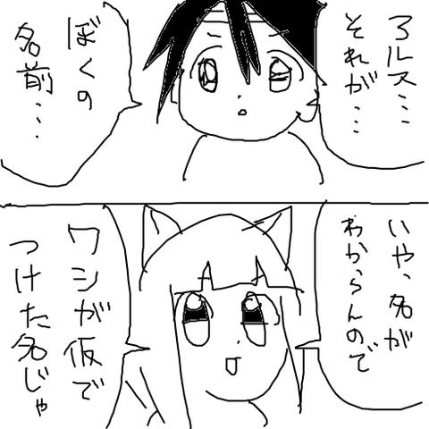 oekaki-1519402259-77-490x490