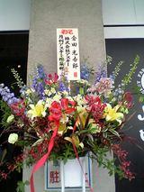 展示会の入り口3