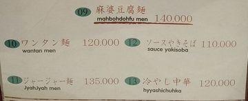 mon200821hiya108a