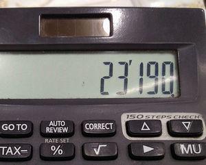 se200116doi221