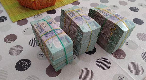 bank210314tuika01