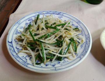 mon200526huong212