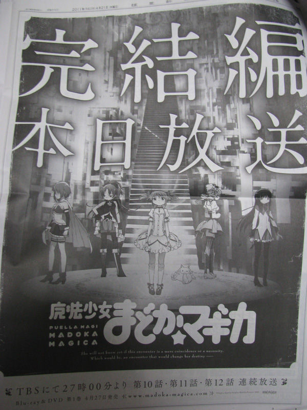 http://livedoor.blogimg.jp/monapopu/imgs/b/d/bddd8b55.jpg