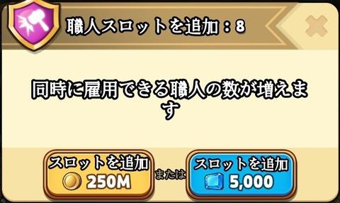 shop_heroes_048