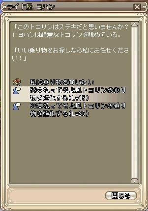 gf_002