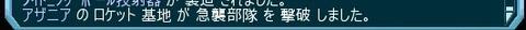 ufo_etc_15