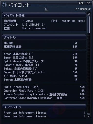 x3_stat1