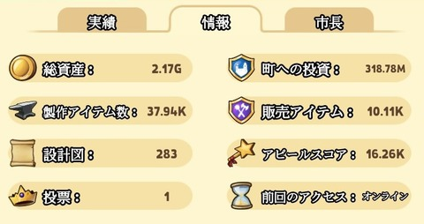 shop_heroes_045