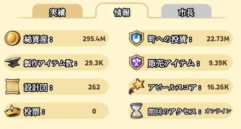 shop_heroes_040