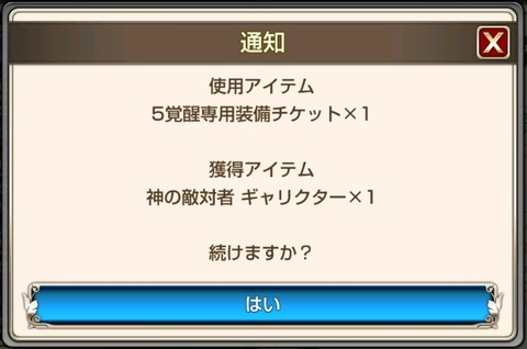 kinsure_053