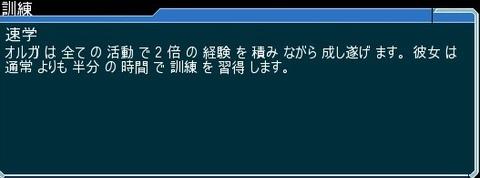 ufo_etc_13