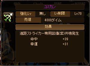 lemria_037