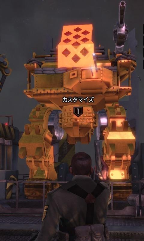 iron_006