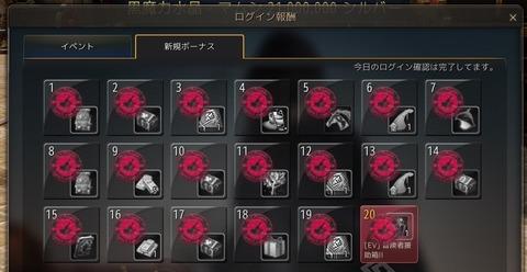 black_desert_001