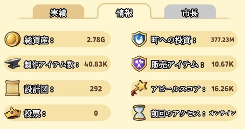 shop_heroes_046