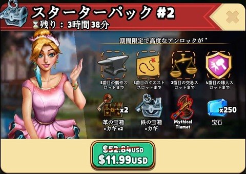 shop_heroes_003
