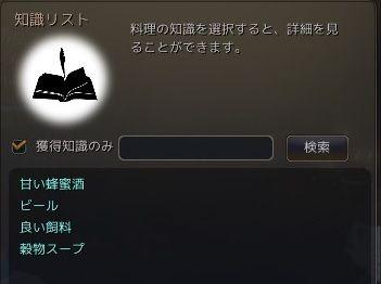 black_desert_017