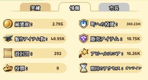 shop_heroes_047