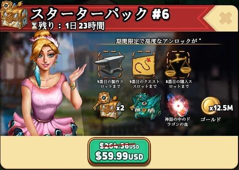 shop_heroes_041