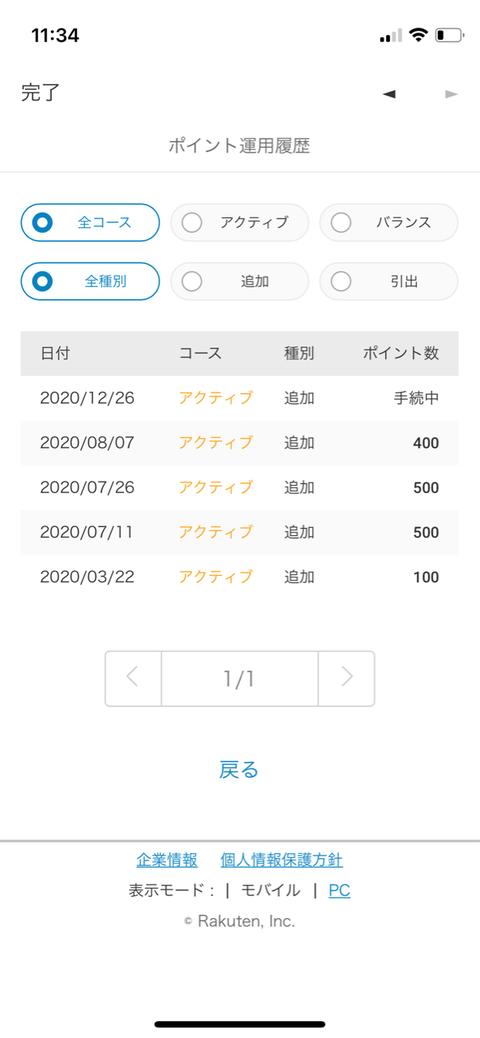 IMG_1498