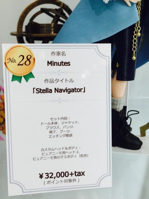 orange_pekoe_3_2018_6_16_IMG_2100