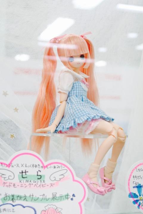 orange_pekoe_4_2019_5_25_IMG_2774