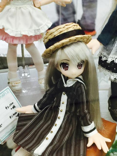 orange_pekoe_1_2016_2_14_IMG_5731