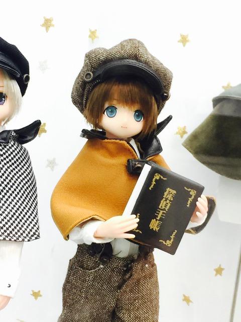 orange_pekoe_4_2018_6_28_IMG_2169