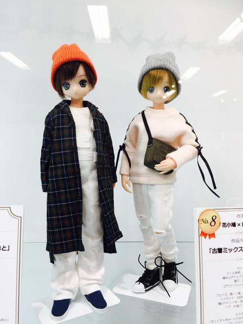 orange_pekoe_3_2018_6_22_IMG_2930