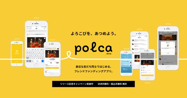 polca-640x336
