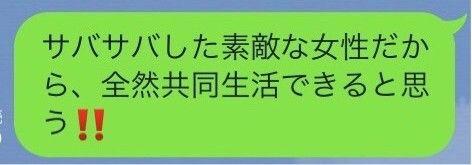 line2170126