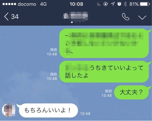 line0126