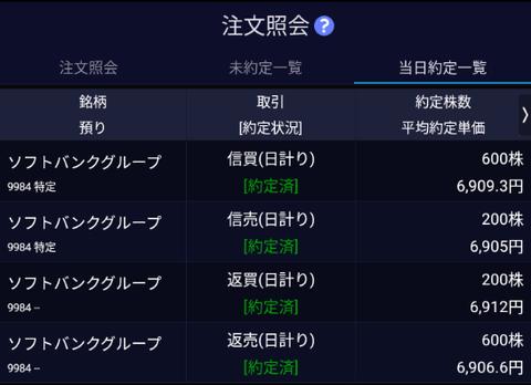 Screenshot_20201027-150347