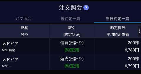 Screenshot_20201207-144010