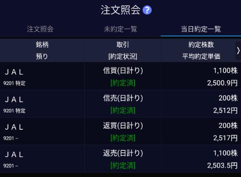 Screenshot_20210302-150120