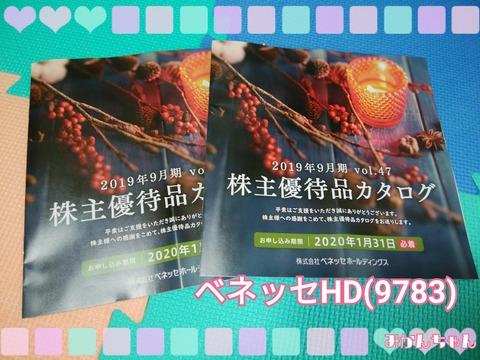 19-12-02-15-10-36-953_deco