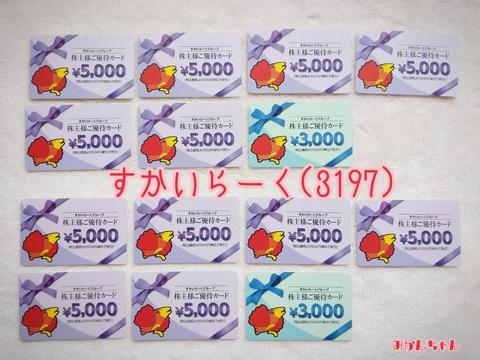 20-09-19-14-14-59-870_deco