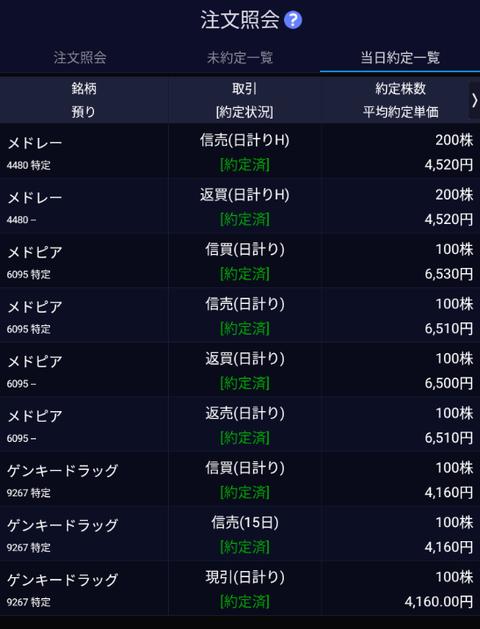 Screenshot_20201215-150031