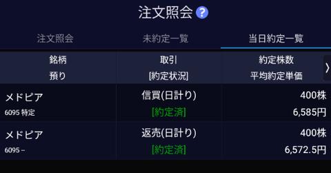 Screenshot_20201211-150044