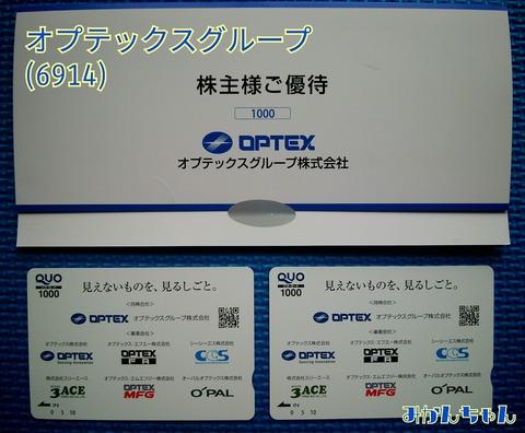 20-03-27-15-12-09-412_deco