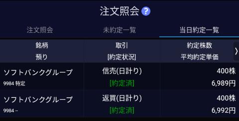 Screenshot_20201012-150230