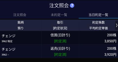 Screenshot_20210203-091119