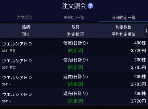 Screenshot_20210311-150047