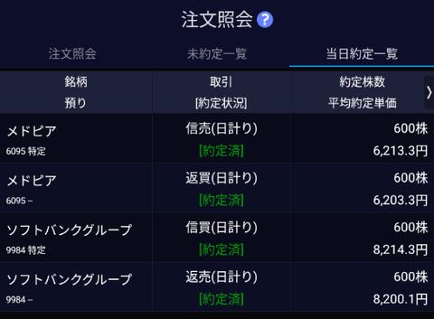 Screenshot_20201210-150451