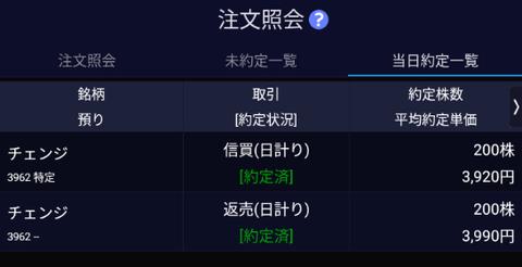 Screenshot_20210216-091018