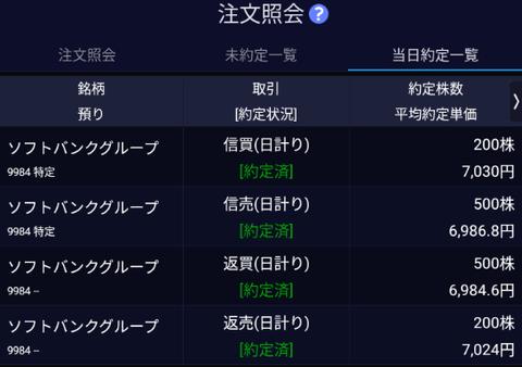 Screenshot_20201026-150336