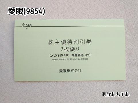 20-12-05-09-05-18-008_deco
