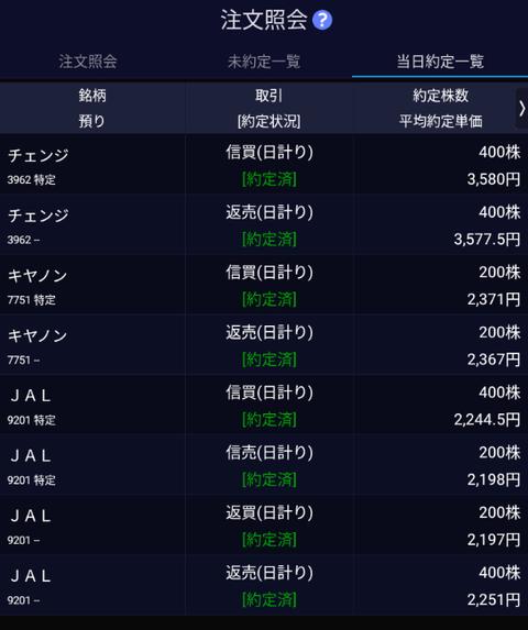 Screenshot_20210209-150250